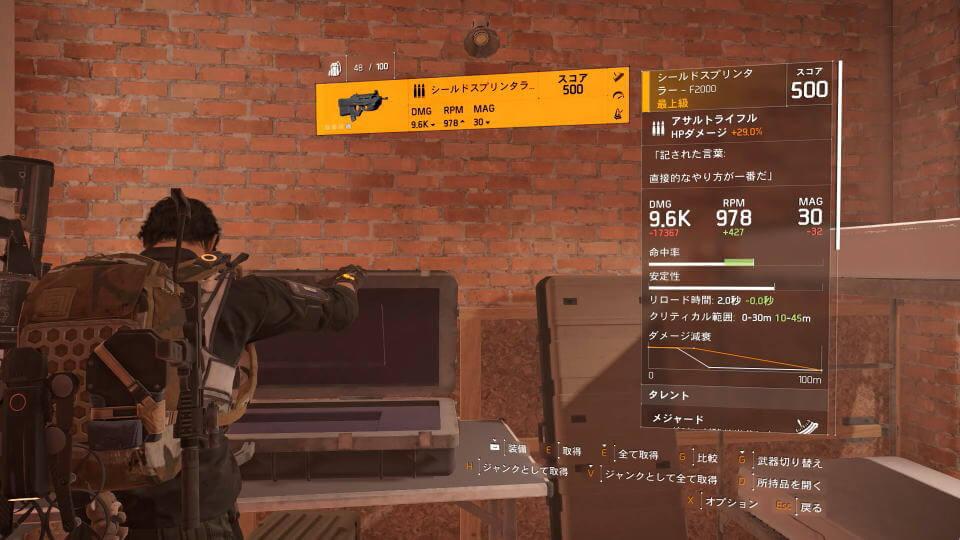 division-2-ivory-key-04