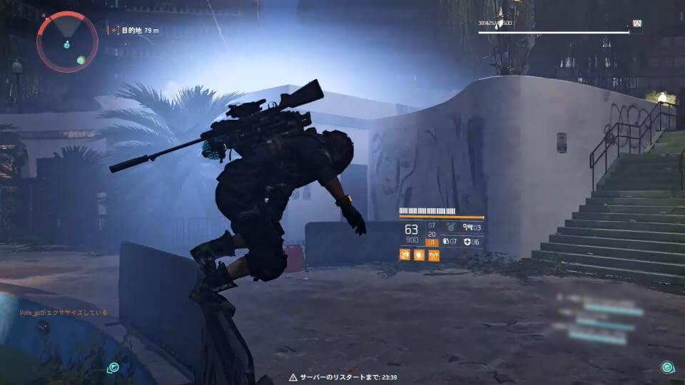 division-2-midas-mask-05