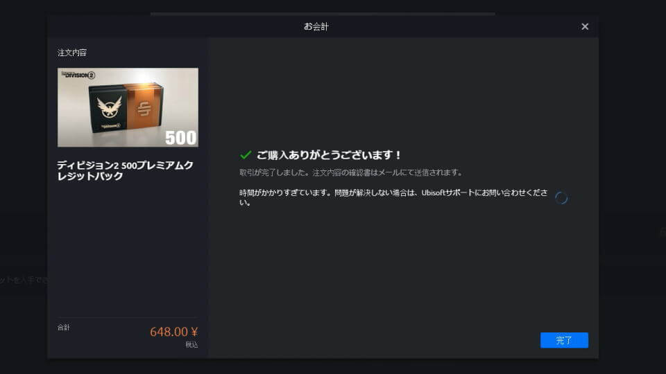 division-2-skin-buy-paypal-06