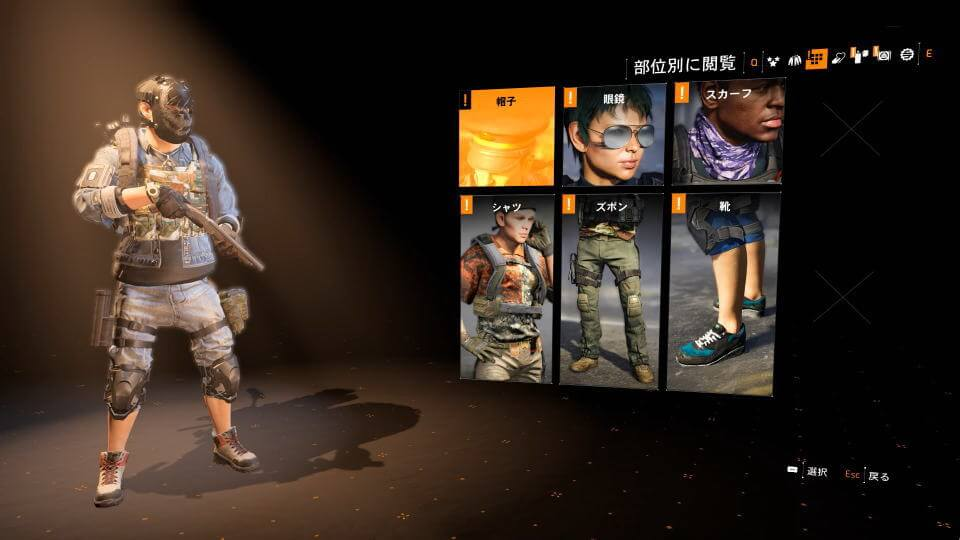 division-2-skin-change-guide-04