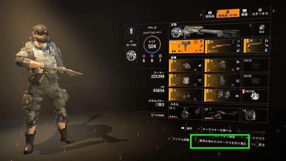 division-2-status-balanced-off