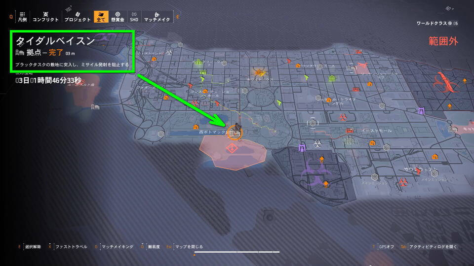 division-2-tidal-basin-map-1