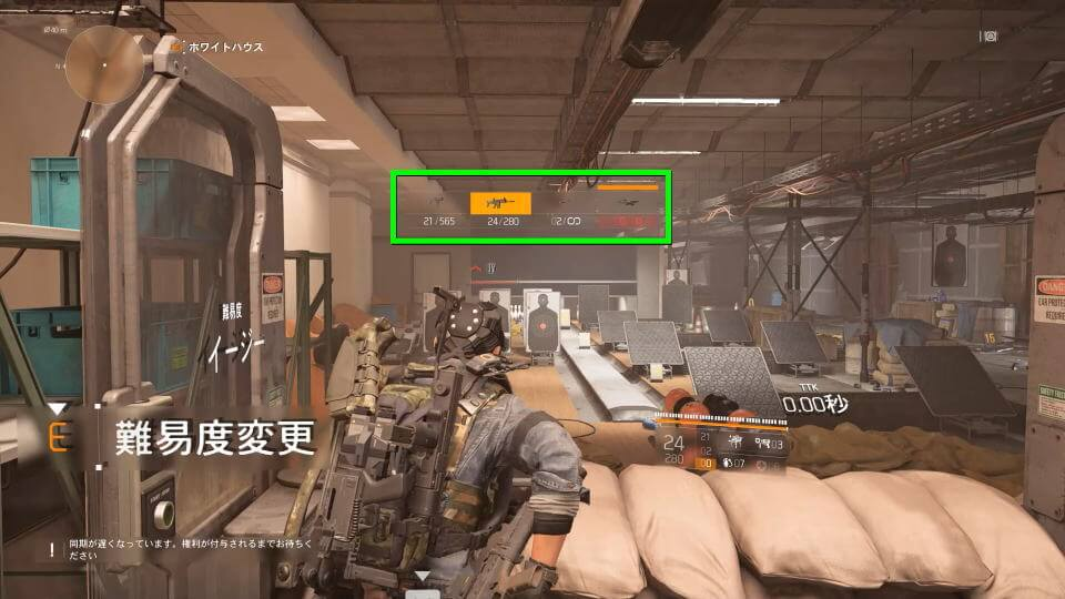 division-2-weapon-handling-kirikae