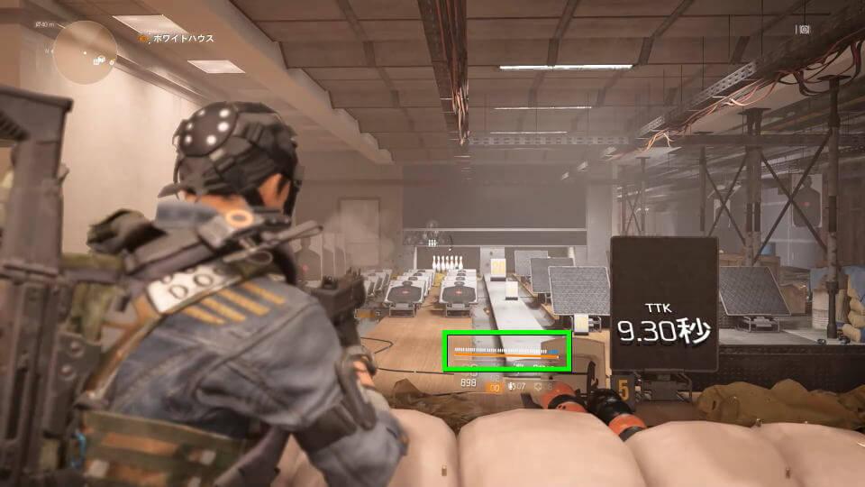 division-2-weapon-handling-reload