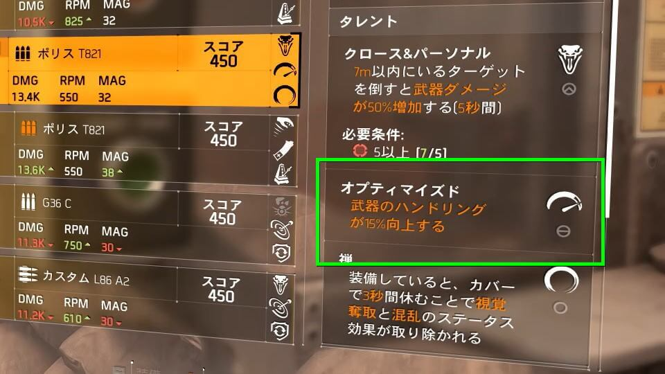 division-2-weapon-handling-spec