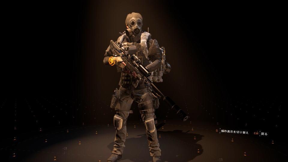 division-2-weapon-nemesis-design-gear-2-1