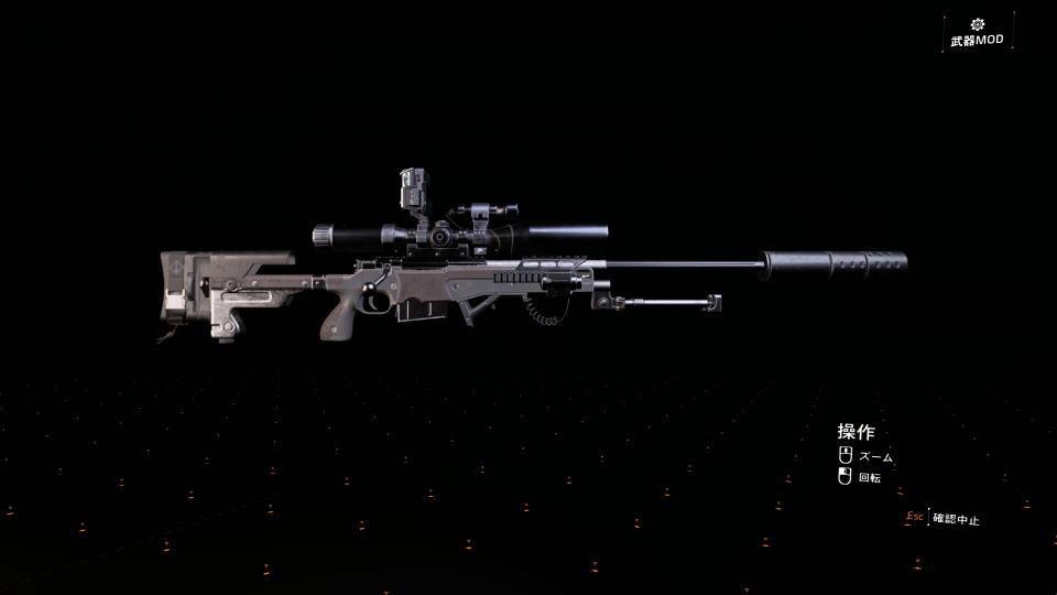 division-2-weapon-nemesis-info-gear-2
