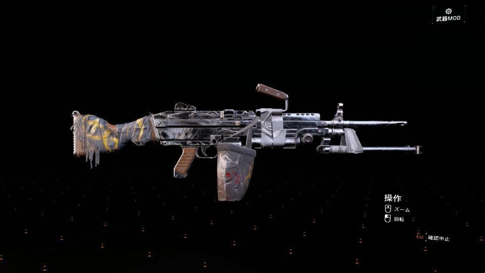 division-2-weapon-pestilence-info
