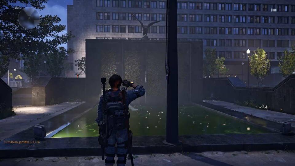 division-2-wraith-mask-03