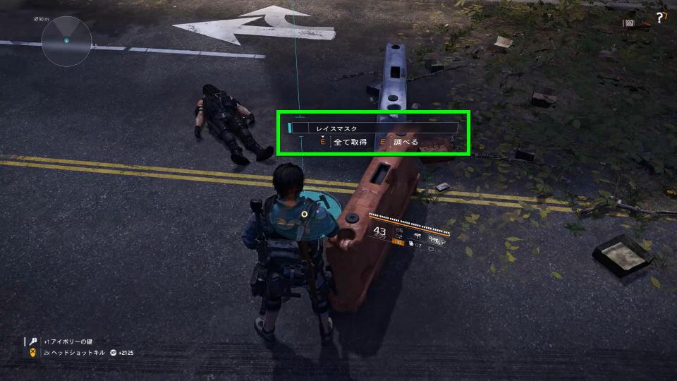 division-2-wraith-mask-05