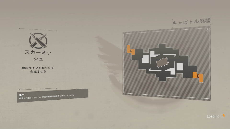 division-2-conflict-map-capitol-ruins