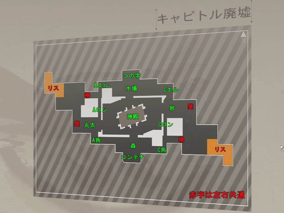 division-2-conflict-map-name-capitol-ruins