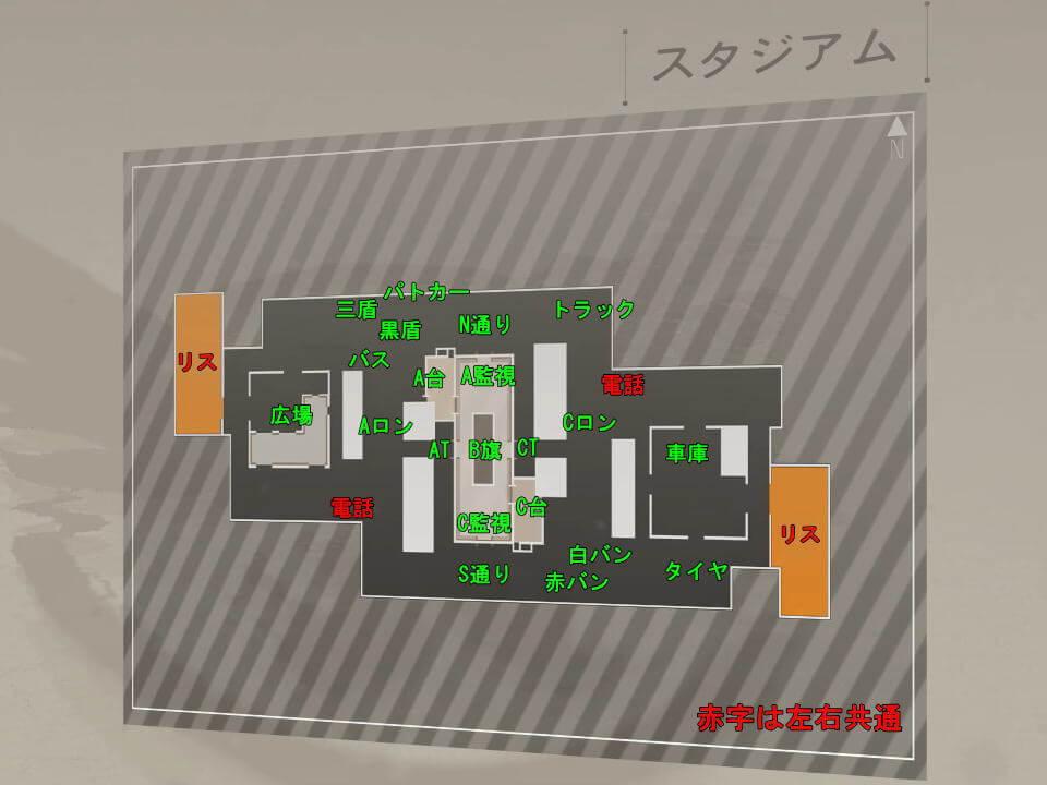 division-2-conflict-map-name-stadium-1