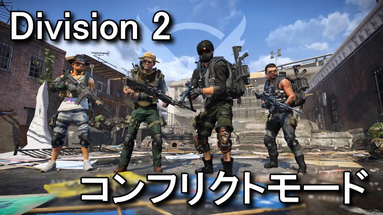 division-2-conflict-mode-guide
