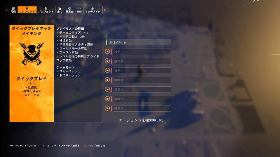 division-2-conflict-mode-play-2