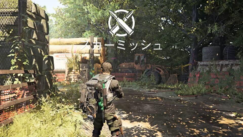 division-2-conflict-skirmish-1