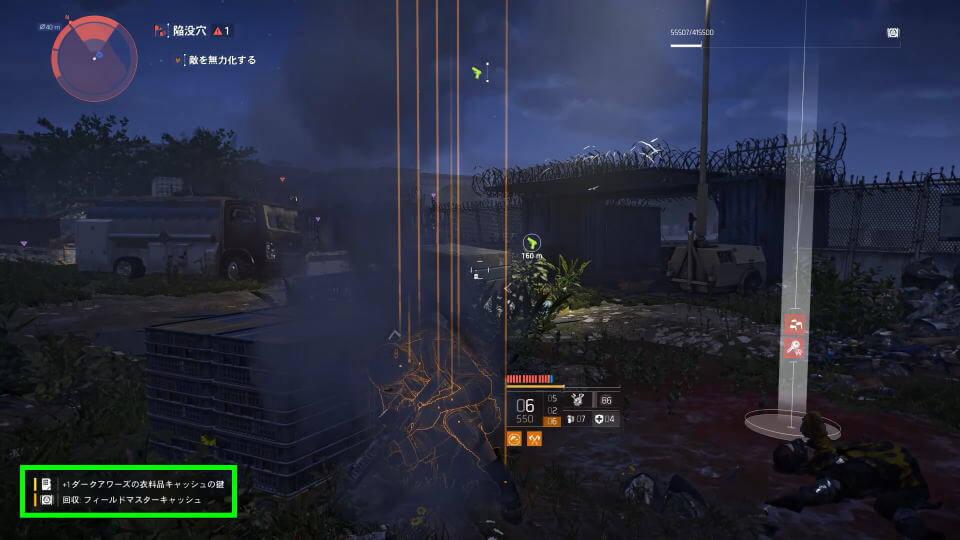 division-2-dark-hours-cache-get-2