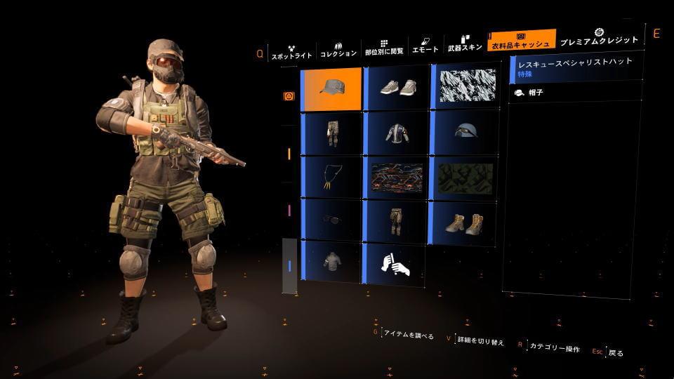 division-2-dark-hours-cache-skin-3