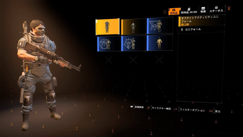 division-2-dark-hours-cache-skin-complete-3