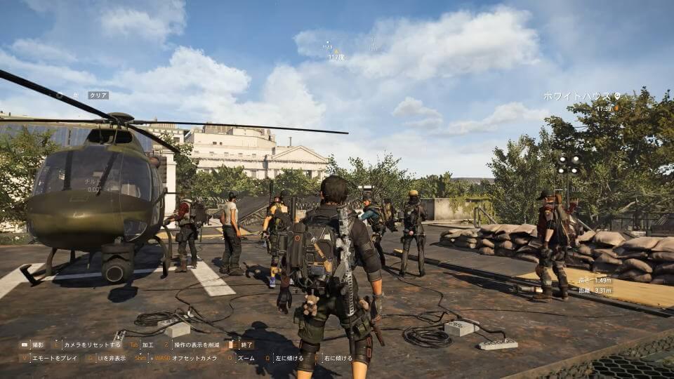 division-2-raid-guide-01