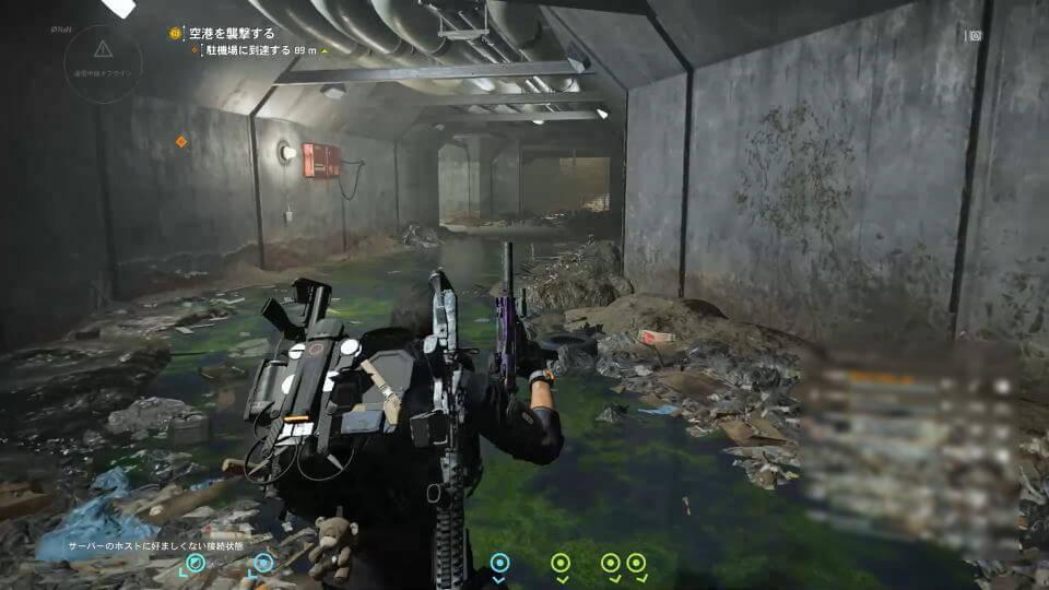 division-2-raid-guide-03