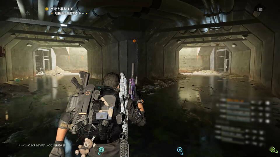 division-2-raid-guide-04