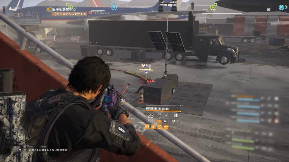 division-2-raid-guide-05