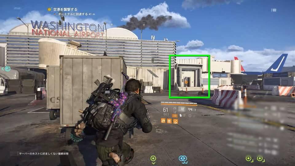 division-2-raid-guide-06