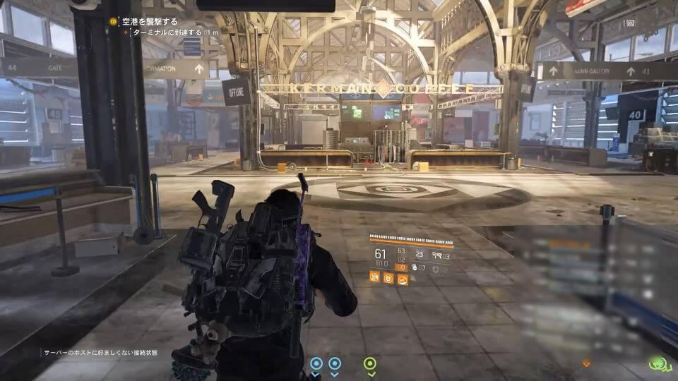 division-2-raid-guide-07
