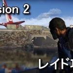 division-2-raid-guide-150x150