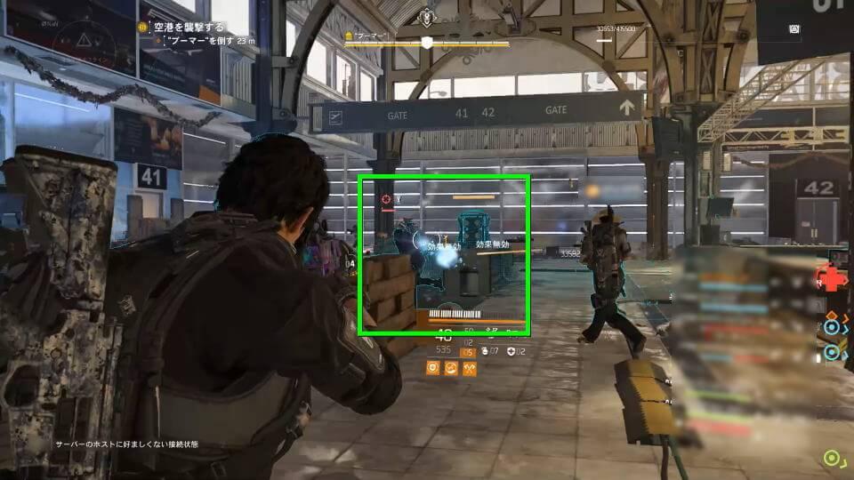 division-2-raid-guide-no-damege