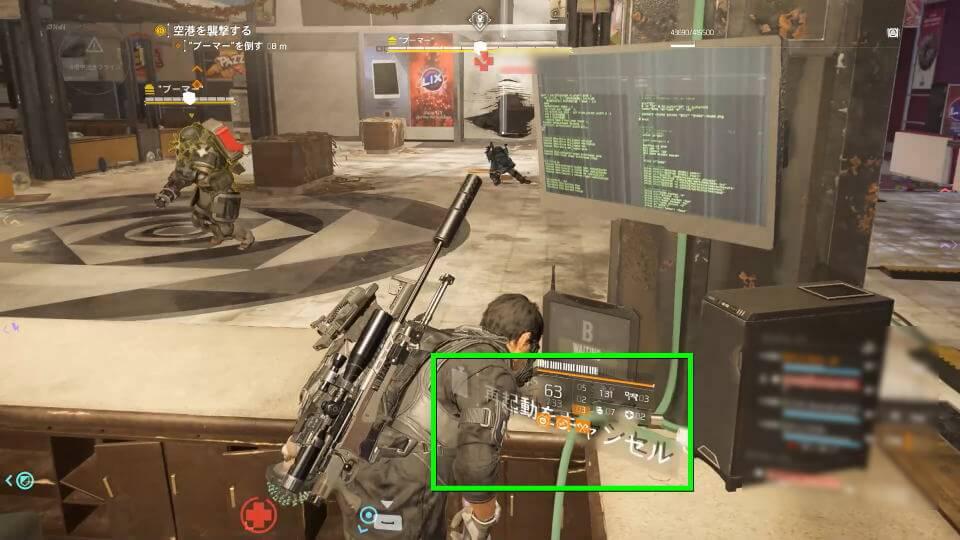 division-2-raid-restart