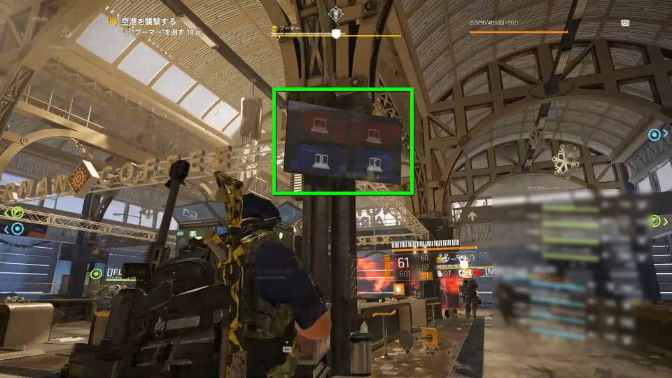 division-2-raid-stage-1-clear-guide-window