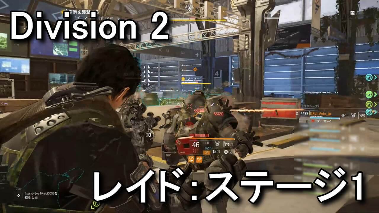 division-2-raid-stage-1-clear-guide