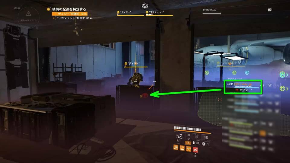 division-2-raid-stage-2-attack