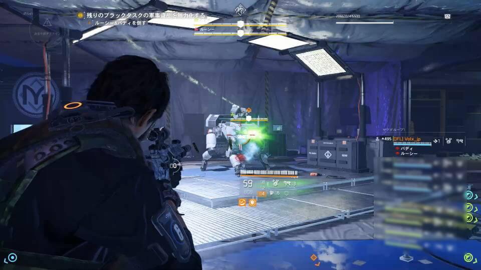 division-2-raid-stage-3-boss