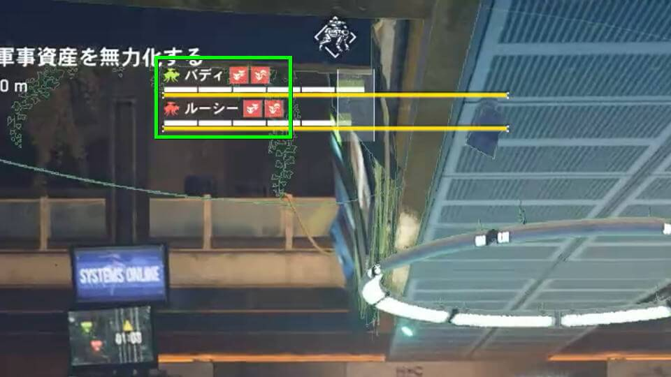 division-2-raid-stage-3-gimmick-5