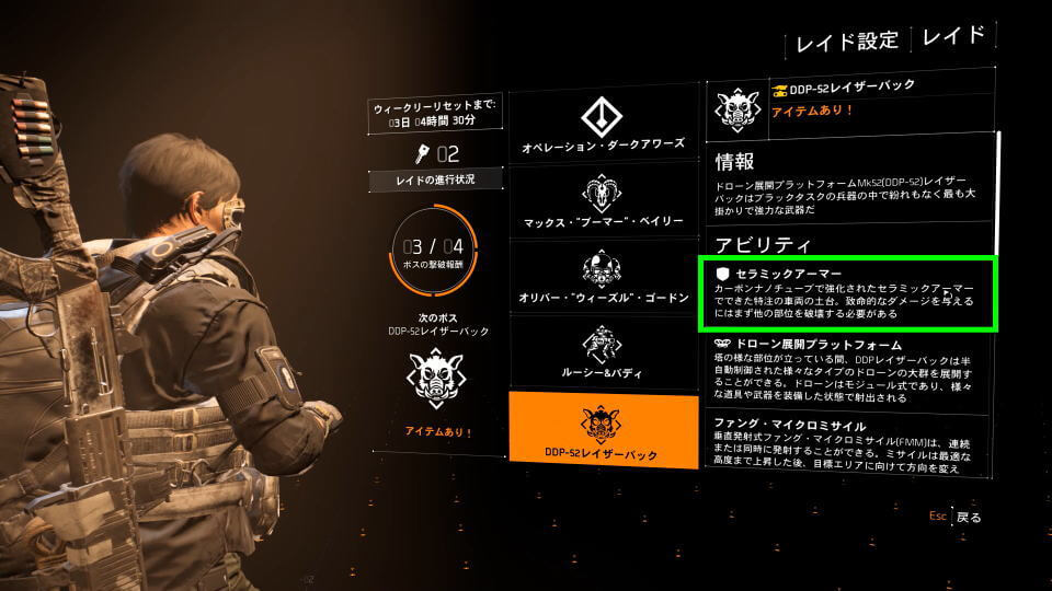 division-2-raid-stage-4-boss-info-1
