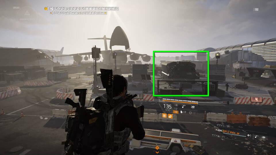 division-2-raid-stage-4-boss