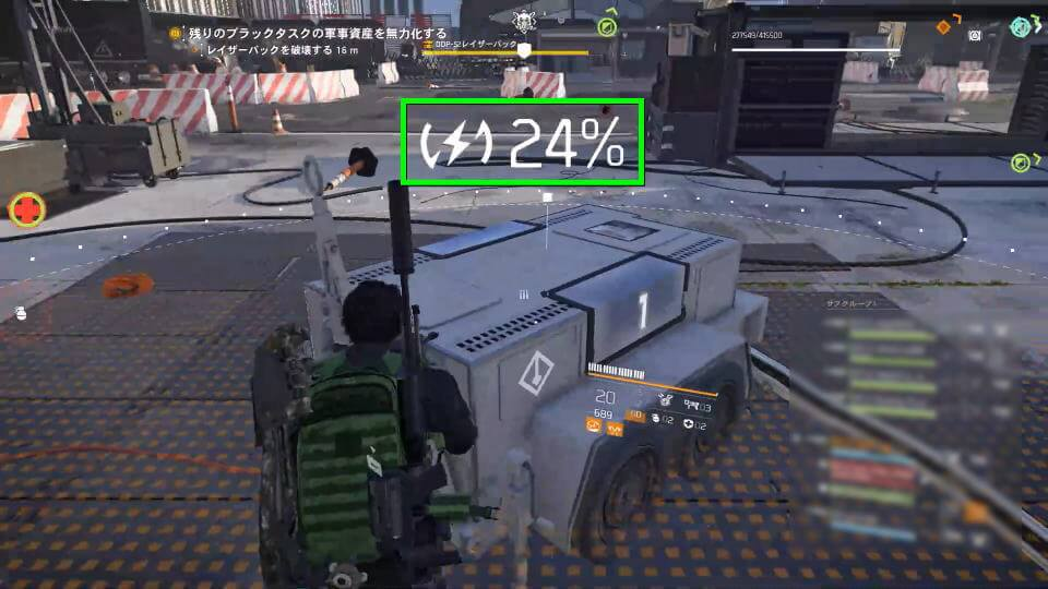 division-2-raid-stage-4-gimmick-01