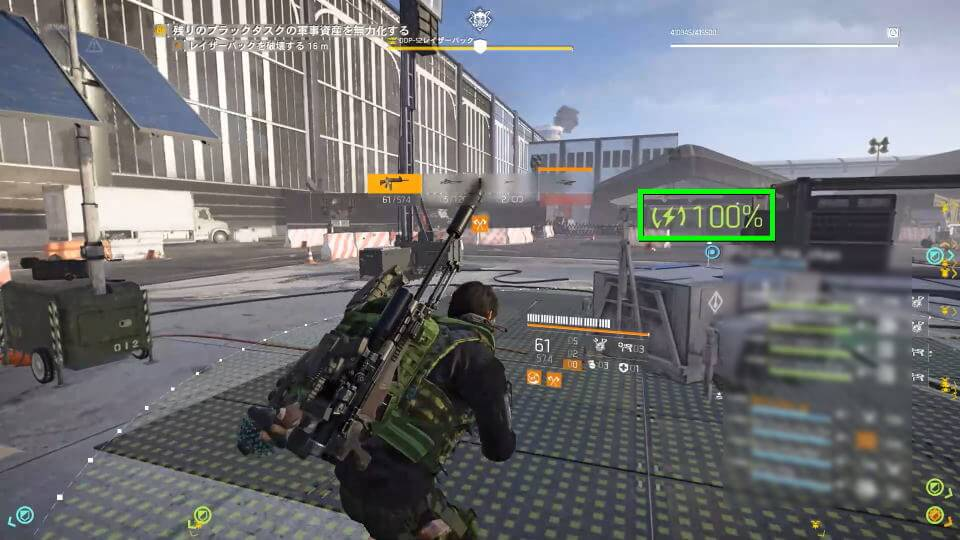 division-2-raid-stage-4-gimmick-02
