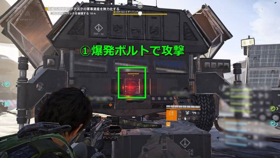 division-2-raid-stage-4-gimmick-03
