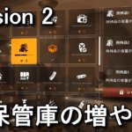 division-2-sub-character-150x150