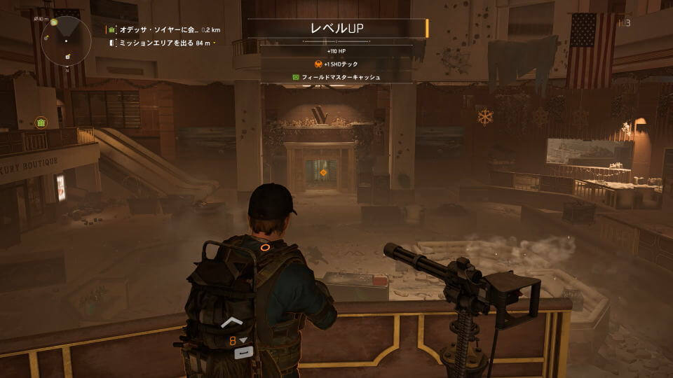 division-2-sub-character-create-08