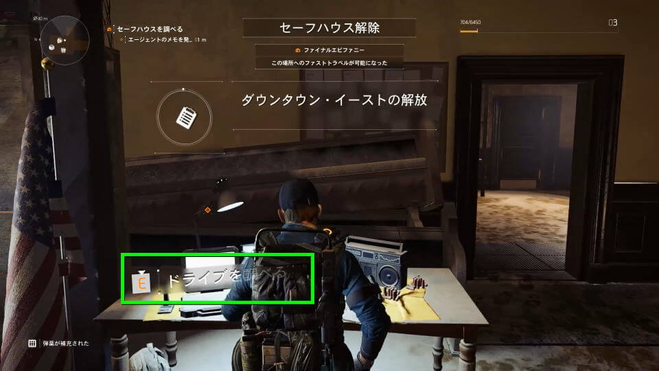 division-2-sub-character-create-10