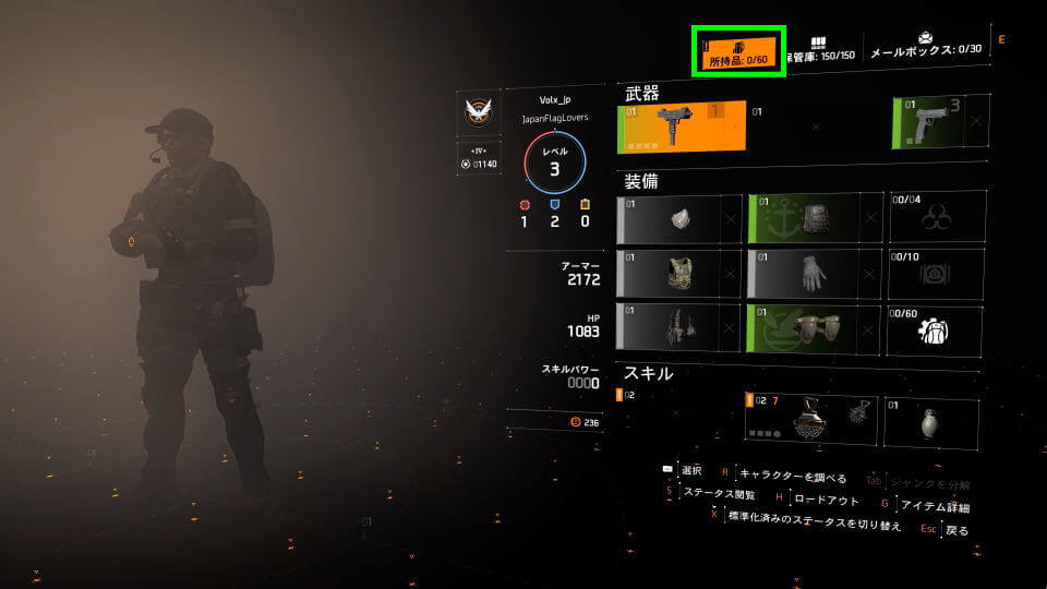 division-2-sub-character-create-13