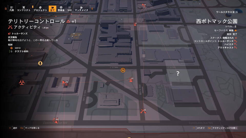 division-2-supply-drop-map-location-ch2-1