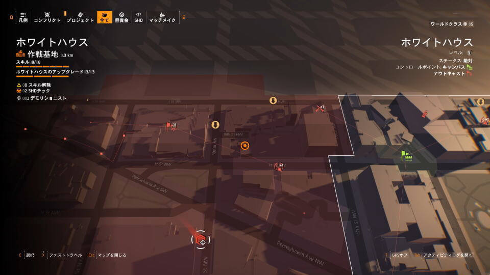 division-2-supply-drop-map-location-dw2-1