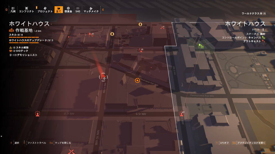 division-2-supply-drop-map-location-dw3-1