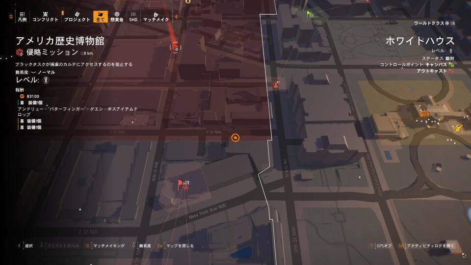 division-2-supply-drop-map-location-dw4-1
